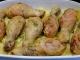 Ciocanele la cuptor