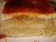 Tort de zahar ars